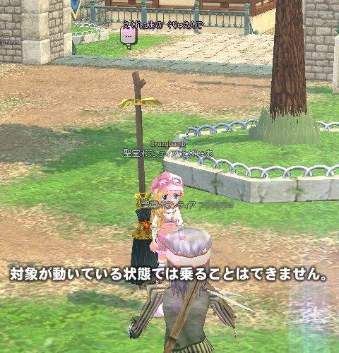 mabinogi_665.jpg