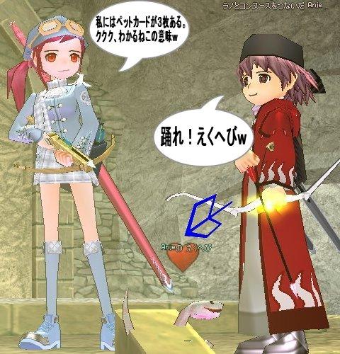 mabinogi_668.jpg