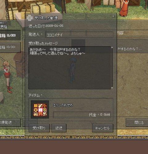 mabinogi_670.jpg