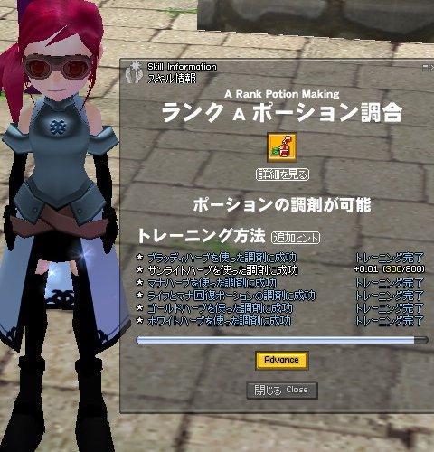 mabinogi_686.jpg