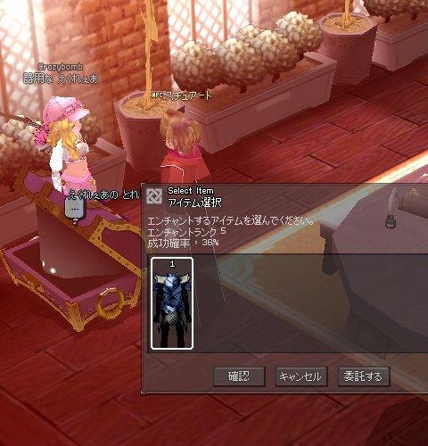 mabinogi_687.jpg