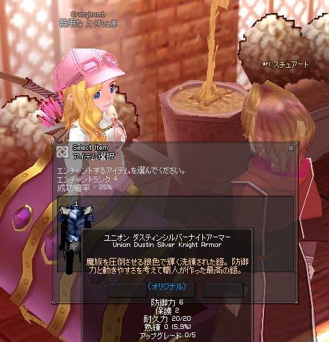 mabinogi_689.jpg