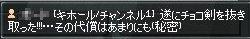 mabinogi_696.jpg