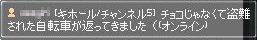 mabinogi_697.jpg