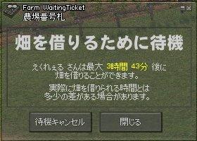 mabinogi_701.jpg