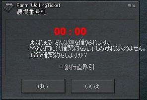 mabinogi_702.jpg