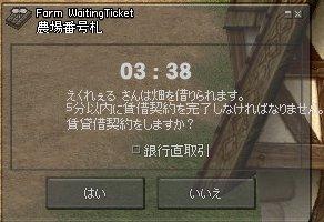 mabinogi_703.jpg