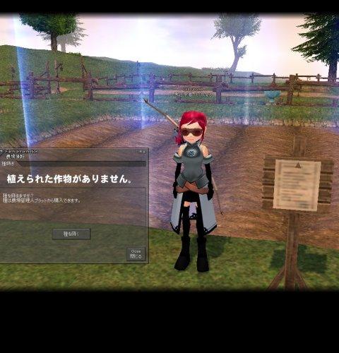 mabinogi_705.jpg