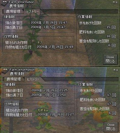 mabinogi_708.jpg