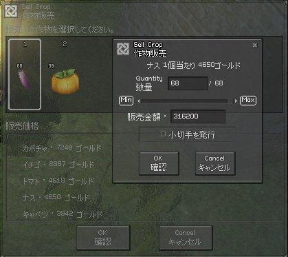 mabinogi_711.jpg