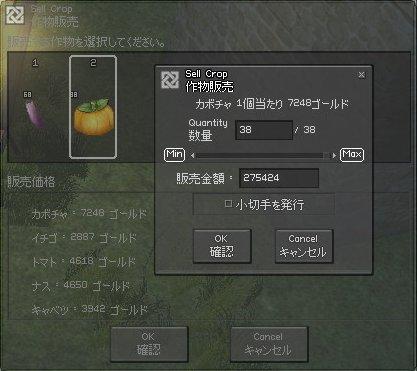 mabinogi_712.jpg