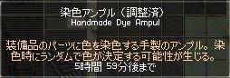 mabinogi_715.jpg