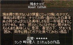 mabinogi_718.jpg