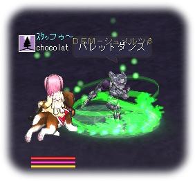 対決☆DEMシュメルツ!(嘘