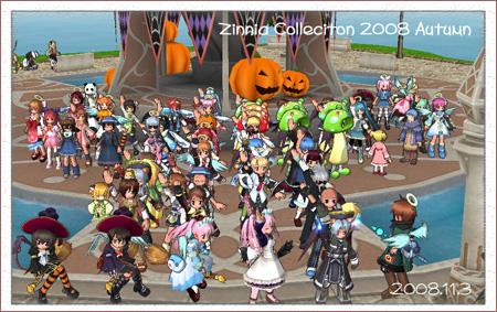 ジニアコレクション2008秋