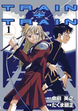 TRAIN+TRAIN