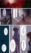 東方らくがき漫画1
