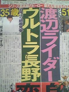 20071017095237