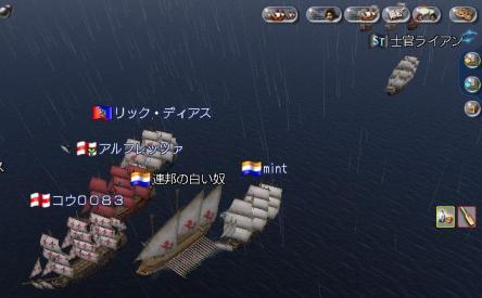082908 2011241幽霊船艦隊