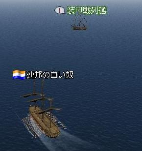090908 055547装甲戦列