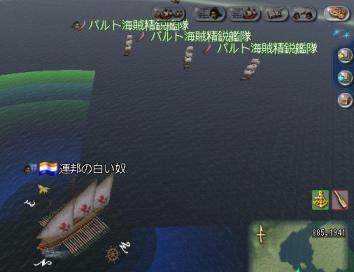072508 211059バルト海賊精鋭艦隊
