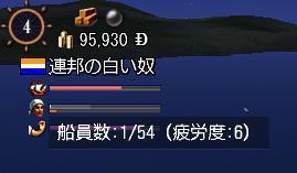 110508 055917船員一人