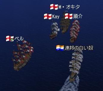 111608 200202対オスマン艦隊