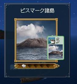 112908 053513ビスマーク諸島