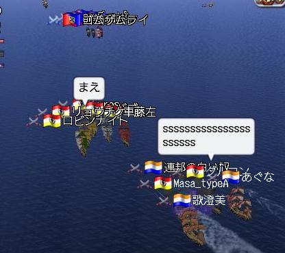 120508 205439海戦PT
