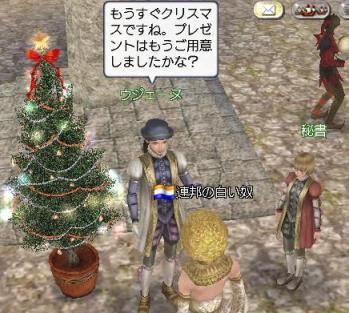 122608 201101クリスマス開始