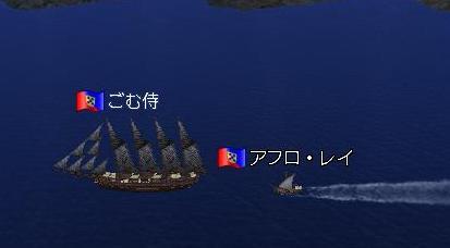 010109 165829ごむ侍さん