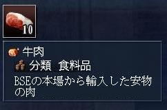 021509 082627大輔牛?