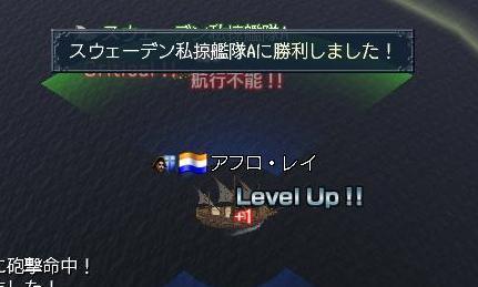 030209 160140戦闘Lv上げ