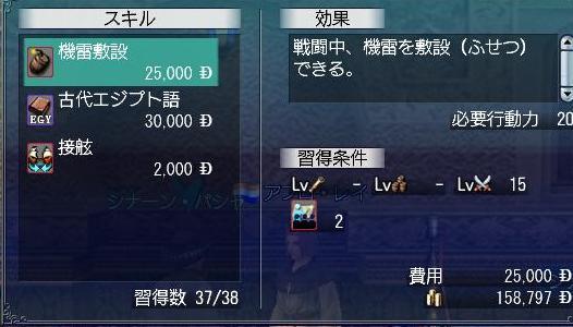030509 221110機雷