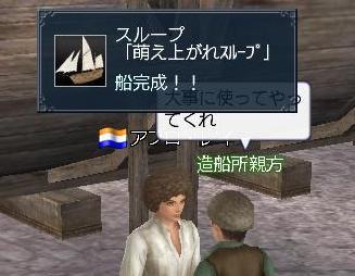 030909 201218萌えスループ