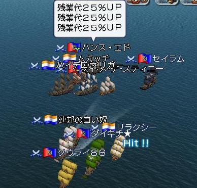 031509 213614海戦PT