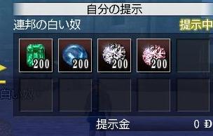 032809 232638宝石2