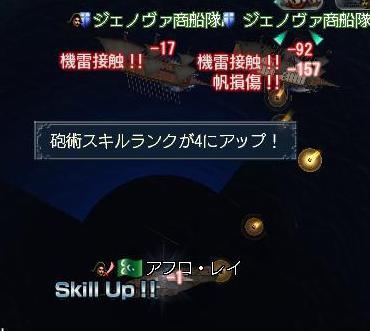 050609 061526砲術7