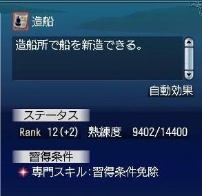 051409 203407造船