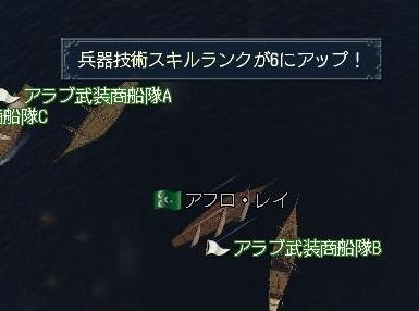 052609 201311兵器技術6