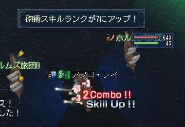 053109 062608砲術7