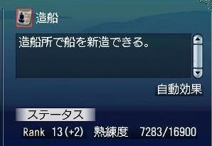 053109 202639造船