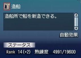 062109 194258造船