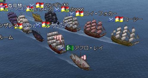 062809 223714艦隊PT
