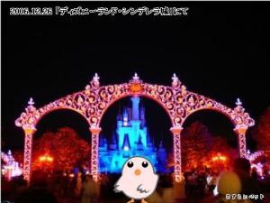 千葉県 浦安市「ディズニーランド・シンデレラ城」