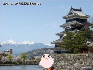 長野県 松本市「国宝松本城」