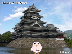 長野県 松本市「松本城」