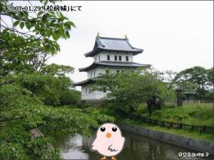 北海道 渡島支庁 松前町「松前城」