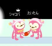 shakoba1.jpg