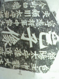 090611_1925~02